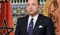 ملك المغرب كلف عزيز أخنوش بتشكيل الحكومة الجديدة بعد تصدر حزبه نتائج الإنتخابات
