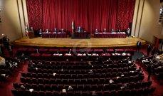 مجلس النواب أقر الموافقة على الانضمام لاتفاقية الأمم المتحدة بشأن التسوية الدولية المنبثقة من الوساطة