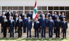 كيف ستتعامل حكومة ميقاتي مع ملف ترسيم الحدود البحرية اللبنانية مع اسرائيل؟
