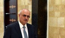 خليل: المجلس النيابي اعاد التاكيد على موعد الانتخابات في 27 آذار والحفاظ على حق المغتربين بالانتخاب