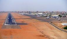 العربية: إغلاق مطار الخرطوم وتعليق الرحلات الدولية