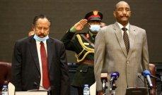 السلطات السودانية صادرت جميع أصول حركة حماس على أراضيها
