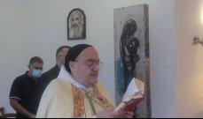 أبرشية سيدة لبنان للموارنة في باريس احتفلت بعيد الصليب برئاسة المطران الجميل