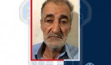 قوى الأمن: القبض على منتحل صفة جمعية خيرية يخدر أهالي المنازل ويسرقها في الشوف