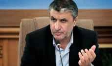 رئيس منظمة الطاقة الذرية الإيرانية: على أميركا رفع جميع أنواع الحظر والعودة للاتفاق النووي فورا