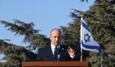 بينيت بعد الاجتماع الذي عقد بالعراق للدعوى لتطبيع العلاقات مع إسرائيل: نمد لكم يدنا بالسلام