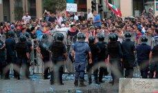 انتفاضة بيروت لبنة أولى في مسار تأسيسيّ لنظام سياسيّ جديد