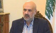 وزير الداخلية: لدينا توجه لضبط السلاح المتفلت والانتخابات بموعدها وحريصون على إنجاحها