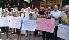 اعتصام أمام مكتب الأونروا بعين الحلوة للمطالبة باعلان خطة طوارئ تلبي احتياجات اللاجئين الفلسطينيين