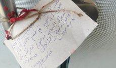 ابو شقرا للنشرة: المدعي العام المالي قرر اغلاق محطة كورال الجية بسبب المشاكل اليومية والإزدحام الخانق