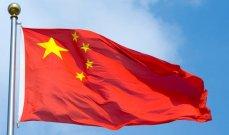 الخارجية الصينية: أميركا وبريطانيا وأستراليا يدمرون السلام والاستقرار الإقليمي بعد صفقة الغواصات النووية