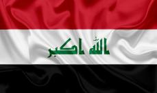 لماذا العراق؟