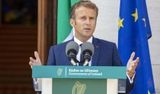 """ماكرون: فرنسا تجري محادثات مع """"طالبان"""" للسماح بإجلاء مئات الأفغان"""