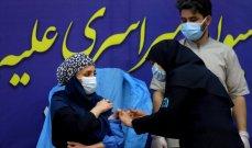 رئيسي يعِدُ بتطعيم 70% من الإيرانيين خلال 4 أيام