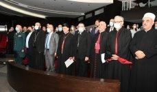 الراعي في افتتاح مؤتمر المدارس الكاثوليكية: نصلي لكي تتمكن الحكومة من النهوض الصعب بلبنان