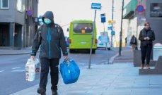 سلطات النرويج أعلنت إلغاء معظم قيود