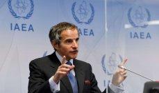 وكالة الطاقة الذرية: إيران تتقاعس عن الوفاء الكامل باتفاق أجهزة المراقبة