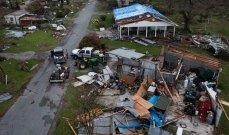 ارتفاع عدد ضحايا إعصار إيدا في الولايات الشرقية بأميركا إلى 45 شخصا