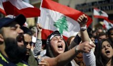 """اللبنانيون """"فئران مختبر"""" برضاهم ويدخلون التاريخ بفشلهم"""