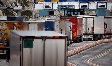 الشرطة البريطانية إعتقلت 39 من المحتجين على تغير المناخ بعد إغلاقهم ميناء حيوياً