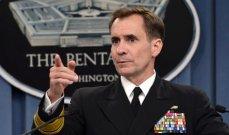 البنتاغون: الغارة التي نفذناها في أفغانستان أسفرت عن مقتل اثنين من مسؤولي داعش