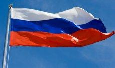 الداخلية الروسية: لم نُسجل إنتهاكات جسيمة في الإنتخابات الجارية