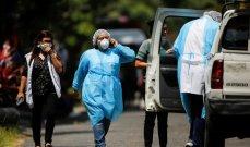 الصحة الإيطالية تسجل 5522 إصابة و59 وفاة جديدة بـ