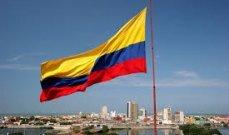 مقتل 5 أشخاص في حادث قتل جماعي شمال غرب كولومبيا