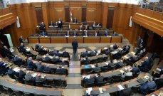 الجمهورية: تمّ تحديد القواعد التي ستجري عليها الانتخابات النيابية في ربيع العام المقبل