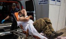 الشرطة الإسرائيلية: إصابة جنديين باشتباكات شمال الضفة الغربية