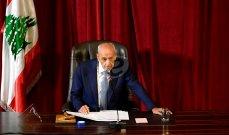 بري دعا إلى جلسة تشريعية قبل ظهر الخميس المقبل في قصر الأونيسكو