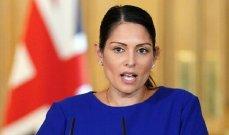 وزيرة الداخلية البريطانية: مستوى التهديد الإرهابي لأعضاء البرلمان كبير