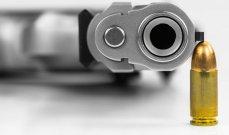 مقتل شخص بإطلاق نار بجامعة غرامبلينغ بولاية لويزيانا الأميركية