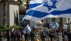 سلطات إسرائيل تخصص حوالي 48 مليون دولار لزيادة إندماج الإثيوبيين