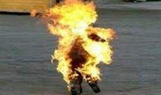 نازحة سورية تقدم على احراق نفسها أمام مركز الامم المتحدة في طرابلس