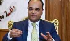 الحكومة المصرية: الموظف الذي يبقى بمنزله بحجة عدم تلقيه اللقاح ستطبق بحقه الإجراءات القانونية