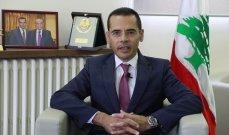 """فادي علامة أسف عبر """"النشرة"""" لتراجع مستوى الاستشفاء في لبنان: الحل بتأمين دعم خارجي للقطاع الصحي"""