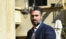 المعلوف تقدم باقتراح قانون يتعلق بانشاء جهاز أمن خاص لكل مرفأ في لبنان