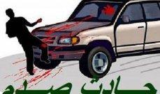 النشرة: حادث صدم قرب تقاطع سبينس في صيدا وفرار السائق