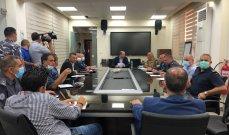 محافظ الجنوب ترأس إجتماعاً لمجلس الأمن الفرعي عنوانه الحفاظ على الأمن الإجتماعي