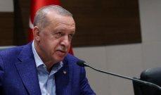 اردوغان: