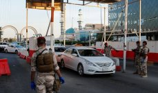 الأمن الوطني العراقي: الاستنفار التام تزامنا مع قرب الزيارة الأربعينية