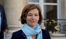 وزيرة الجيوش الفرنسية: نأسف للسلوك الأميركي العنيف للغاية والثقة بواشنطن لم تعد كبيرة