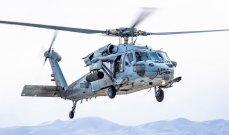 البحرية الأميركية أعلنت وفاة 5 أشخاص نتيجة تحطم مروحية في المحيط الهادئ الإثنين