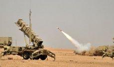 التحالف العربي: اعتراض وتدمير صاروخ باليستي أطلقته