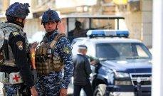 مقتل رجلي شرطة في العراق وفقدان اثنين إثر هجوم مسلح