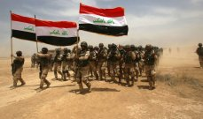 الجيش العراقي: السيطرة على صحراء الأنبار بشكل كامل