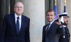 مصدر للجمهورية: زيارة ميقاتي لباريس تُقارَب كجرعة دعم وحصانة فرنسية للحكومة