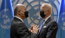 صالح التقى بايدن: العراق ينطلق من سياسة متوازنة تدعم الحلول الدبلوماسية ومسارات نزع فتيل الأزمات