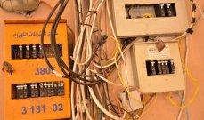 حماية المستهلك: 5 محاضر ضبط بحق أصحاب مولدات خالفوا السعر الرسمي